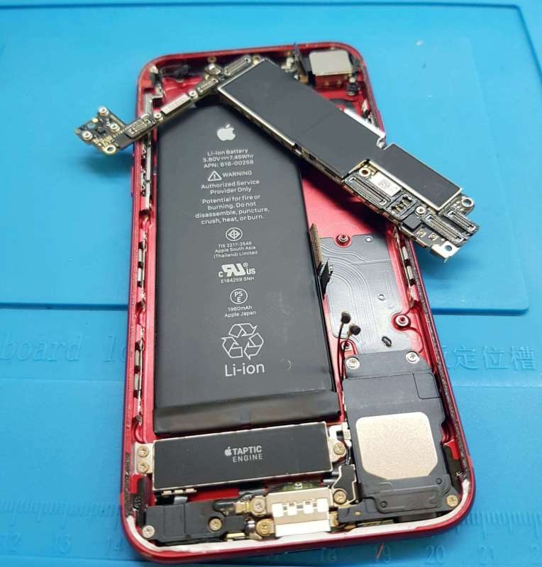 1-mobil-servis-olomouc-iphone-servis-olomouc-oprava-audio-cipu-iphone-7